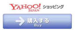 yahoo_buy_button01